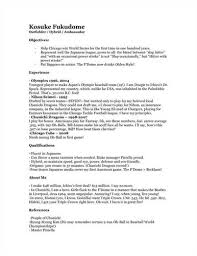 Call Center Resume Sample Without Experience by Marvellous Fake Work Experience Resume 62 For Free Resume