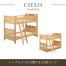 childrens bunk bed storage cabinets child bed with storage slatted bed base double bed led lighting with