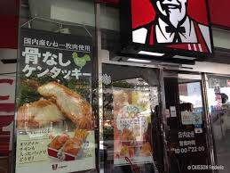 apprendre à cuisiner japonais apprendre a cuisiner japonais ohhkitchen com