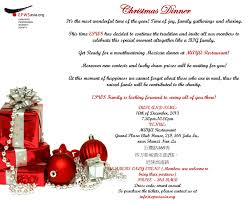 cute christmas invitation templates cogimbo us