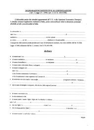 rinnovo permesso di soggiorno per motivi familiari permesso carta di soggiorno per familiare di cittadino italiano