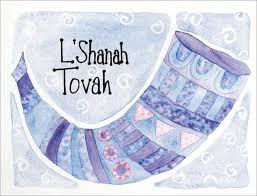blue shofar rosh hashanah card new year by cardsdirect