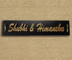 Name Plate Desk Dsignz Designer Door Nameplate Customised Name Plates Desk Plates