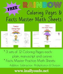 free rainbow coloring pages u0026 math facts sheets