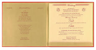 royal wedding cards royal wedding cards in and antique olive golden satin colour