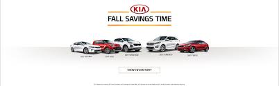 lexus wayzata service coupons kia dealer in brooklyn park mn used cars brooklyn park