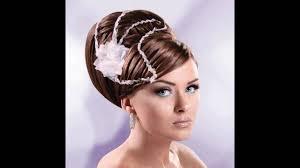 Frisuren Lange Haare F Hochzeit by Einfache Hochzeit Frisuren Lange Haare