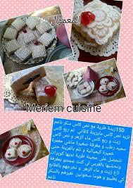 la cuisine de meriem meriem cuisine middle algiers algeria 41 reviews