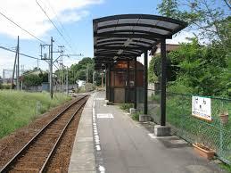 Zen Station