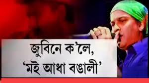 Zubeen Garg S Top Five Controversies In His Life জ ব ন - zubeen garg says that he is a half bengali zubeen wants to end