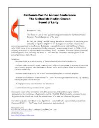 Invitation Card For Conference Sample Church Anniversary Invitation Letter Samples Professional