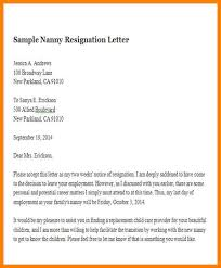 13 personal leave letter format for employee address example