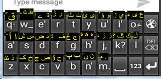 arabic keyboard for android keyboard arabeasy talkegypt