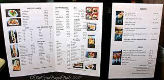 cuisine metro 2017 08 21 metro baguio la ayatori japanese cuisine x