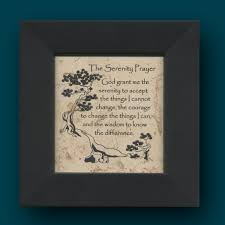 serenity prayer gifts jerusalem gifts custom made for you by holy land co