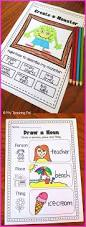 Noun Worksheet Kindergarten Best 20 Nouns Kindergarten Ideas On Pinterest Teaching Nouns