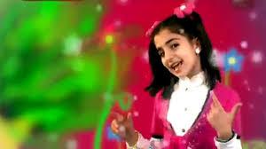 kids a beautiful naat video dailymotion