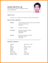 Best Resume Format For Ats by 5 Resume Samples For Job Application Ats Resuming