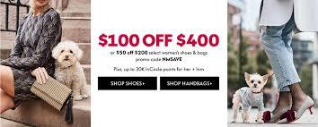 Happy Home Designer Department Store by Designer Clothing Shoes Handbags U0026 Beauty Neiman Marcus