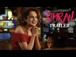 watchsimran official trailer releasing on september 15 2017 only