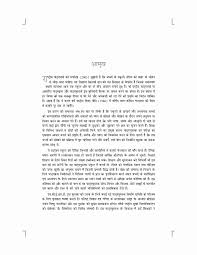 ncert hindi class 9 mathematics flexiprep