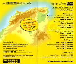 Western Union Hotline Deutschland Bin Re Optionen Mit Bureau Western Union