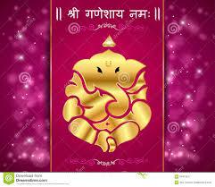 Invitation Cards For Ganesh Festival Vinayaka Stock Illustrations U2013 871 Vinayaka Stock Illustrations