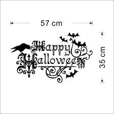 halloween bat wall decals aliexpress com buy happy halloween bat wall stickers diy home