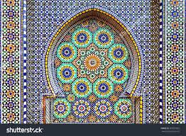 Morocco Design Meknes Morocco February 29 2016 Pattern Stock Photo 397821823