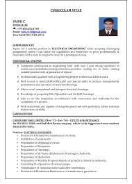 electrical engineering jobs in dubai companies contacts electrical engineering in dubai popular engineering 2017