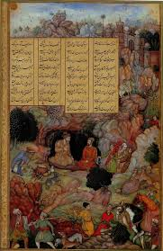 alexander visits the sage plato from the khamsa of amir khusro