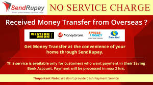 how to use sendrupay received money from abroad transfer in