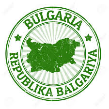 Map Of Bulgaria Grunge Rubber Stamp With The Name And Map Of Bulgaria Vector