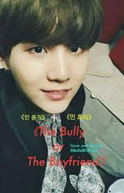 Hit The Floor Fanfiction - the bully or the boyfriend min yoongi suga fan fiction bts