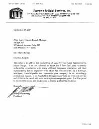 Reference Letter York supreme judicial customer reference letter