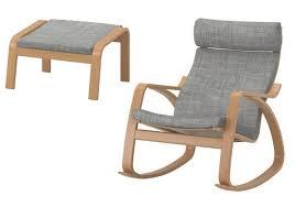 chaise bascule ikea les fauteuils aux pieds en bois cintré joli place