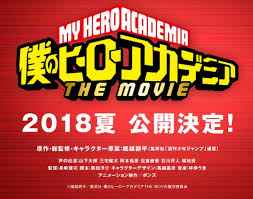 my hero academia u0027 anime film announced for summer 2018 features
