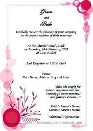wedding invitations reviews luxury best online wedding invitations for best wedding