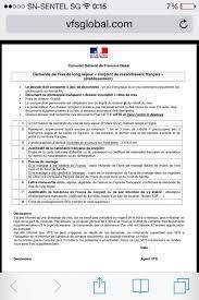 Lettre De Demande De Visa En Anglais forum du s礬n礬gal