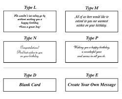 birthday card messages birthdaycardmessages