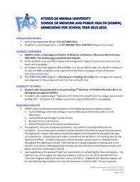 Letter Of Reconsideration For College Admission Asmph Ateneo De Manila University