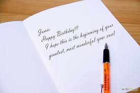 What To Write In A Birthday Card For Your Boyfriend Cute What To Write In A Birthday Card For A Friend Image Best