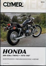 honda rebel 450 manual 100 images 2014 honda rebel review cost
