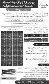 join punjab police as police station assistant latest
