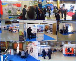 exhibition presentation of a new post event press release mediakompas