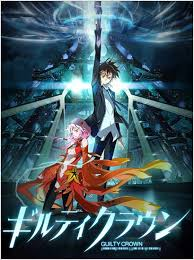 Seeking Episode 4 Vostfr Guilty Crown Saison 1 Anime Vf Vostfr