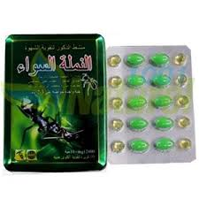 sell strong medicine strong men black ant herbal pills from