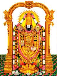 lord venkateswara pics lord venkateswara ji god pictures
