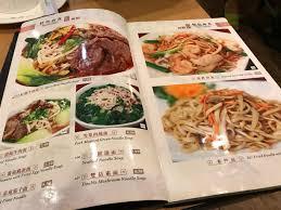 fu fu cuisine houston s best late dining fu fu cafe houston press