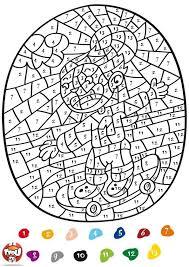 coloriage magique cm1 multiplication a imprimer gratuit